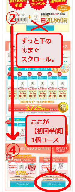 doro_site_3s.jpg