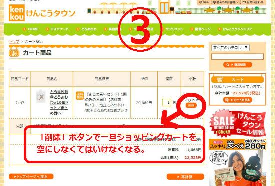 doro_site_4s.jpg