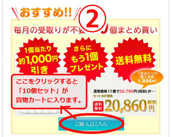 doro_site_2s.jpg