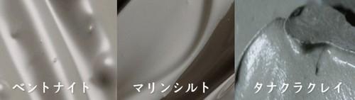 doroawawa-clay-3.jpg