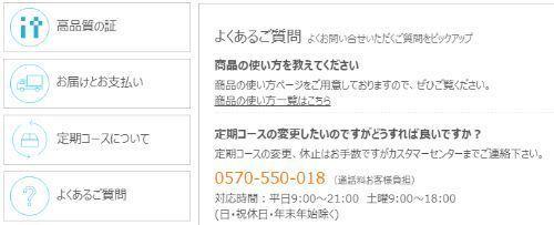 kenko-kaiyaku.jpg