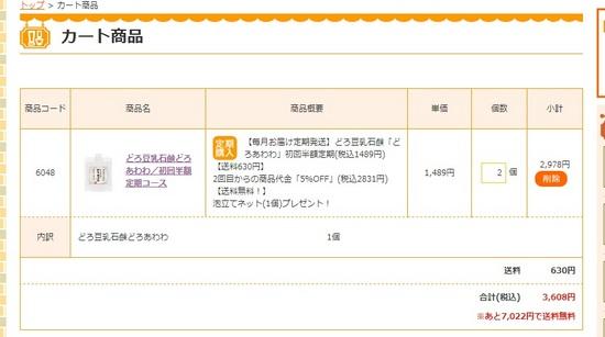 kenkou-site-1.jpg