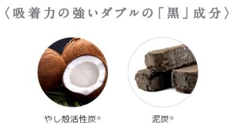 kuroawawa (1).jpg