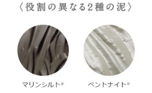 kuroawawa (3).jpg