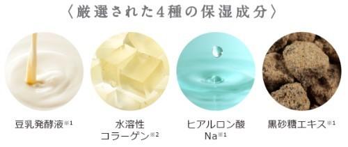 kuroawawa (4).jpg